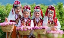 Spoznajte čudovito Bolgarijo, sprehodite se po Sofiji in odkrijte naravne lepote ene najstarejših držav v Evropi.