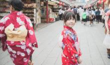 Gremo v Tokio, kjer bomonavijali za naše šampione...