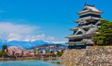 Dežela vzhajajočega sonca v sobivanju tradicije in sodobnosti. Zgodovinska mesta, moderna naselja, številni templji, raznolika narava, 10 dni.